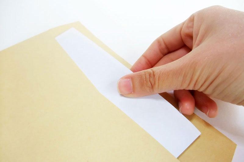 書類郵送イメージ